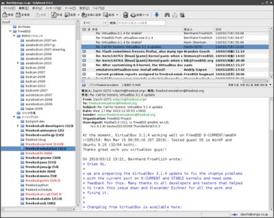 図2 Sylpheed 3.0.1動作例