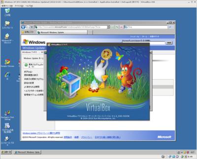 図 VirtualBox 3.1.6