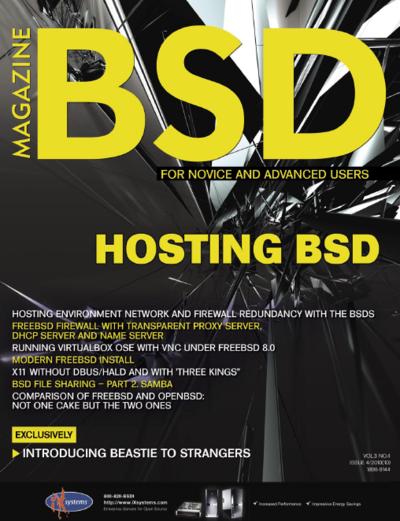 図1 BSD Magine