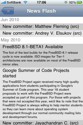 図3 The FreeBSD Project app動作例