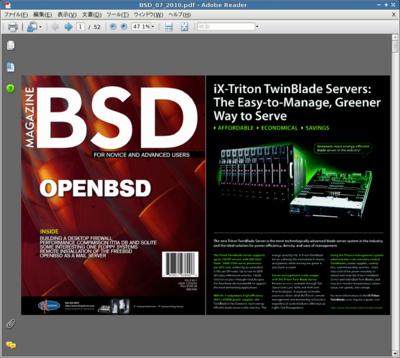 図1 FreeBSDで動作するAdobe Reader - これはLinuxバイナリ。FreeBSDとシームレスに統合しており,Ports CollectionからインストールしただけではLinuxバイナリとは気がつかないかもしれない