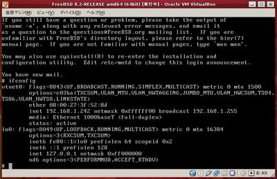 図3 準仮想化ネットワークが使用できるようになったFreeBSD 8.2-RELEASEゲスト