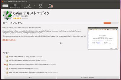 図10 ソフトウェアのインストール画面