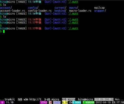 図1 GNOMEU Screenバックエンドのbyobuを実行しているターミナル。画面下部に表示される各種ステータス通知に注目してください。Screenの場合は2行で表示される