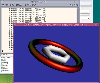 図2 OpenGLを標準でサポート