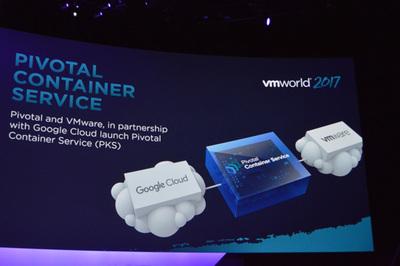 8月に米ラスベガスで行われた「VMworld 2017」で発表されたPivotal Container ServiceはGoogleとVMwareによるあたらしいかたちのパートナーシップとして注目された