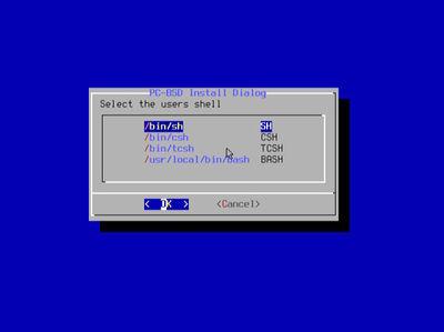 図11 そのユーザのデフォルトシェルを選択