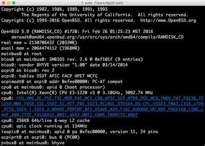 OpenBSD 5.9インストーラ起動中