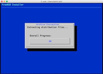FreeBSD 10.3インストール3