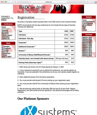 図 オンライン登録