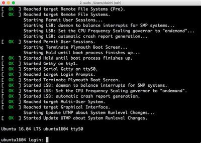 図 Ubuntu 16.04ログインプロンプト