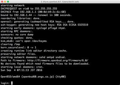 図 OpenBSD 6.0 on bhyve