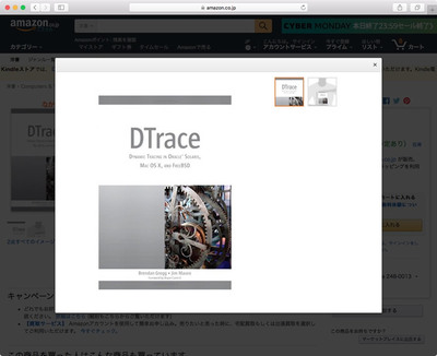 図 DTrace: Dynamic Tracing in Oracle Solaris, Mac OS X and FreeBSD