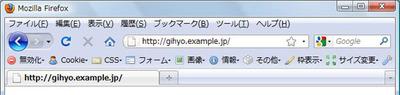 図3 Firefox 3.5.3でアクセスした場合