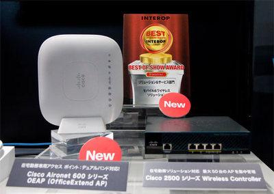CiscoのOEAPシステム(Aironet 600と2500シリーズ)