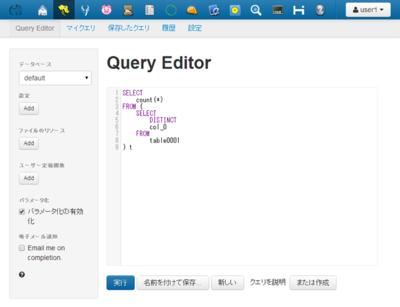 図1 HiveQLを実行する,Hueのクエリエディタの画面