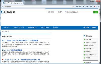 図3 http://gihyo.jp/