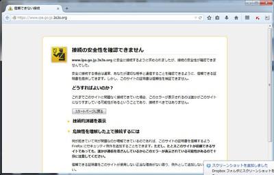 図4 https://www.ipa.go.jp/