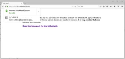 図3 設定変更後のアクセス例