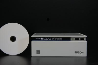 ギデオンの統合型メールセキュリティソリューションである「ギデオン BLOC system メールアーカイブ / アーカイブPlus LunchBox」