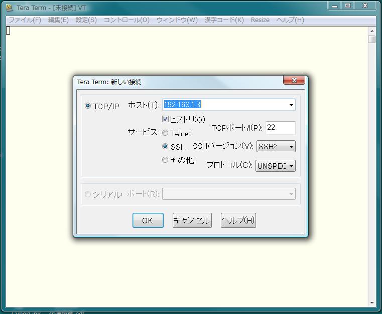 Tera term free download for ubuntu