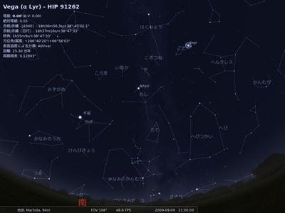 9月9日20時頃の東京の夜空。こと座のベガをはじめとする夏の大三角や木星が見える。