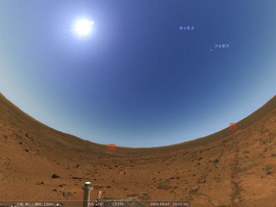 図2 Husband Hillの山頂からの眺め。空の色は地球のものをそのまま流用しています。下にいるのは火星探査機Spiritです。