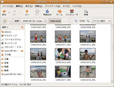 図3 カメラ1台の場合は,Nautilusでも撮影順に並ぶ