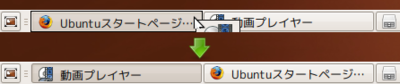 図2 ドラッグアンドドロップで,Firefoxと動画プレイヤーの位置が変わった