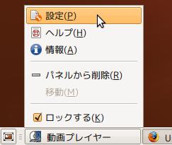 図3 デスクトップの表示アイコンとウィンドウの一覧の間を右クリックして「設定を選択」