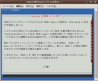 図3 端末内に設定画面が表示される