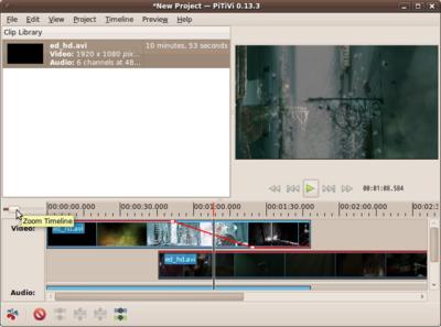 図6 開発版ではビデオにクロスフェードが使えるように