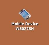 図4 デスクトップに表示されるアイコン