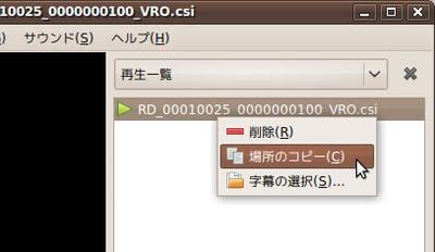図2 Totemを使えばファイルのURLを取得できる