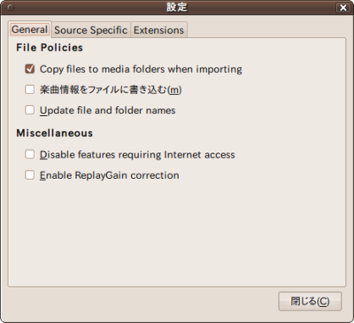 図4 [Copy files to media folders when importing]にチェックを入れる