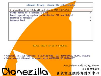 図1 Clonezillaの起動画面