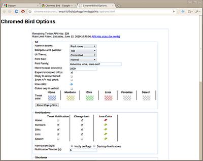 図5 設定画面ではUIをはじめとした各種設定が可能