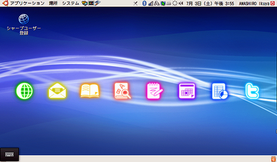 図1 デスクトップ画面。PC-Z1と比べてアイコンが増えている。真ん中の部分はランチャー。左下は最小化したキーボード