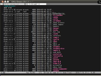 図16 Emacs上で動作するファイラ,dired