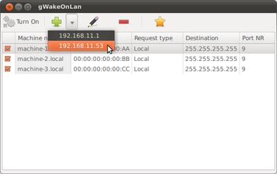 図2 ネットワーク上のマシンの検知機能によって,MACアドレスを手動で入力する必要がない