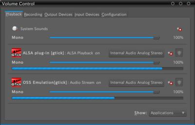 図11 上はALSAによるOpen Sound Systemエミュレーション,下はPulseAudioによるOpen Sound Systemエミュレーション