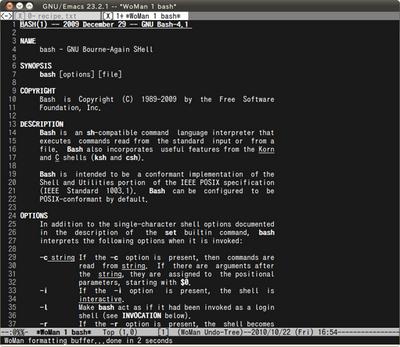 図2 なんでもできるEmacsは,当然マニュアルも読める。Emacsでコーディングをしているのなら,いちいち端末やブラウザを使わなくていいのは大きなメリット