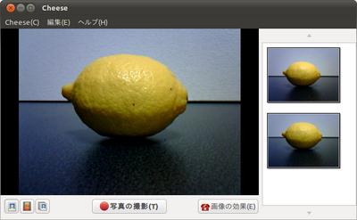 図1 左下でモードを切り替えて撮影する。撮影した画像は通常画面下部に並ぶが,ワイドモードに切り替えると右ペインに並ぶ
