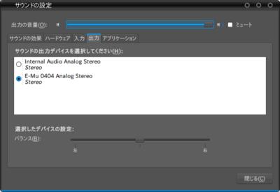 図3 GNOME Volume Controlの「出力」タブ
