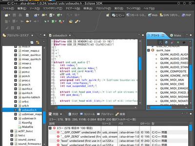 図1 Eclipseの画面。ここでは「C/C++」パースペクティブのワークベンチで、ALSAカーネルモジュールのソースを見ている