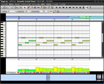 図3 マトリクスエディターはノートの継続時間(デュレーション)を直接描いていく