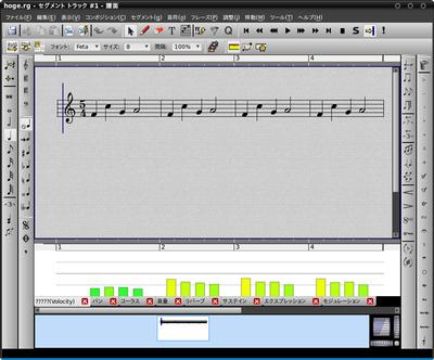 図4 譜面エディターは音符を描いていく。そのまま印刷することも可能