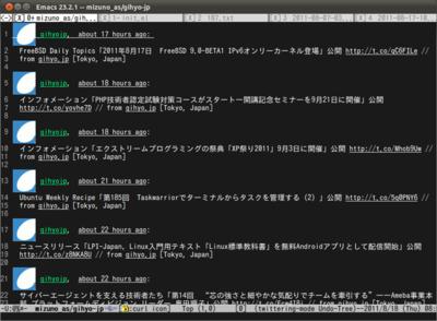 図1  twittering-modeの画面