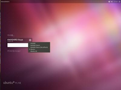 """図1 GNOME Shellを使用するために""""GNOME""""を選択する"""