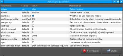 図5 「JACK engine parameters」の設定画面